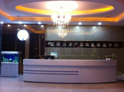 骄阳兰多北京站