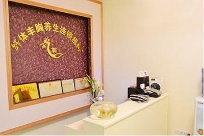 重庆金乙美中医减肥