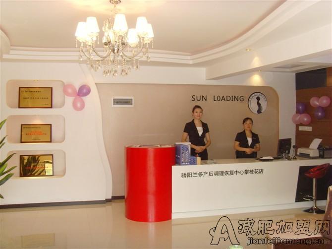 骄阳兰多官方旗舰店