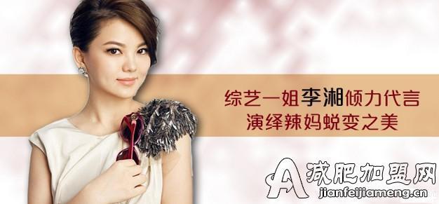 骄阳兰多网站