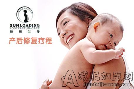 骄阳兰多乳房营养精华乳