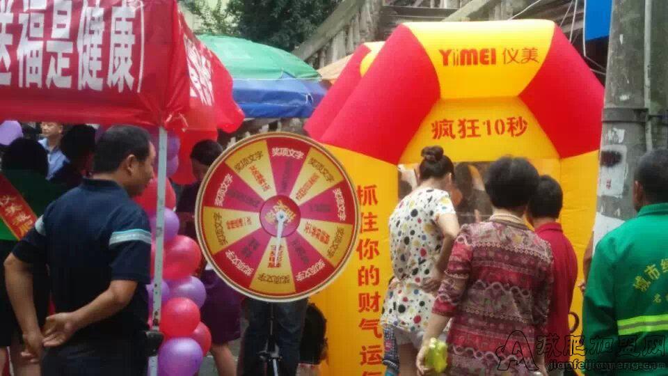 北京仪美减肥