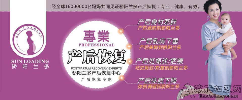 重庆骄阳兰多科贸有限公司