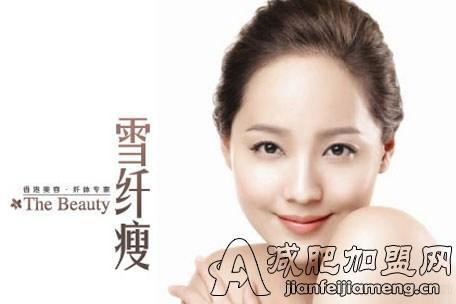 上海纤瘦针灸减肥效果