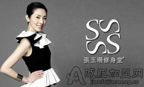 广州香港修身堂品牌