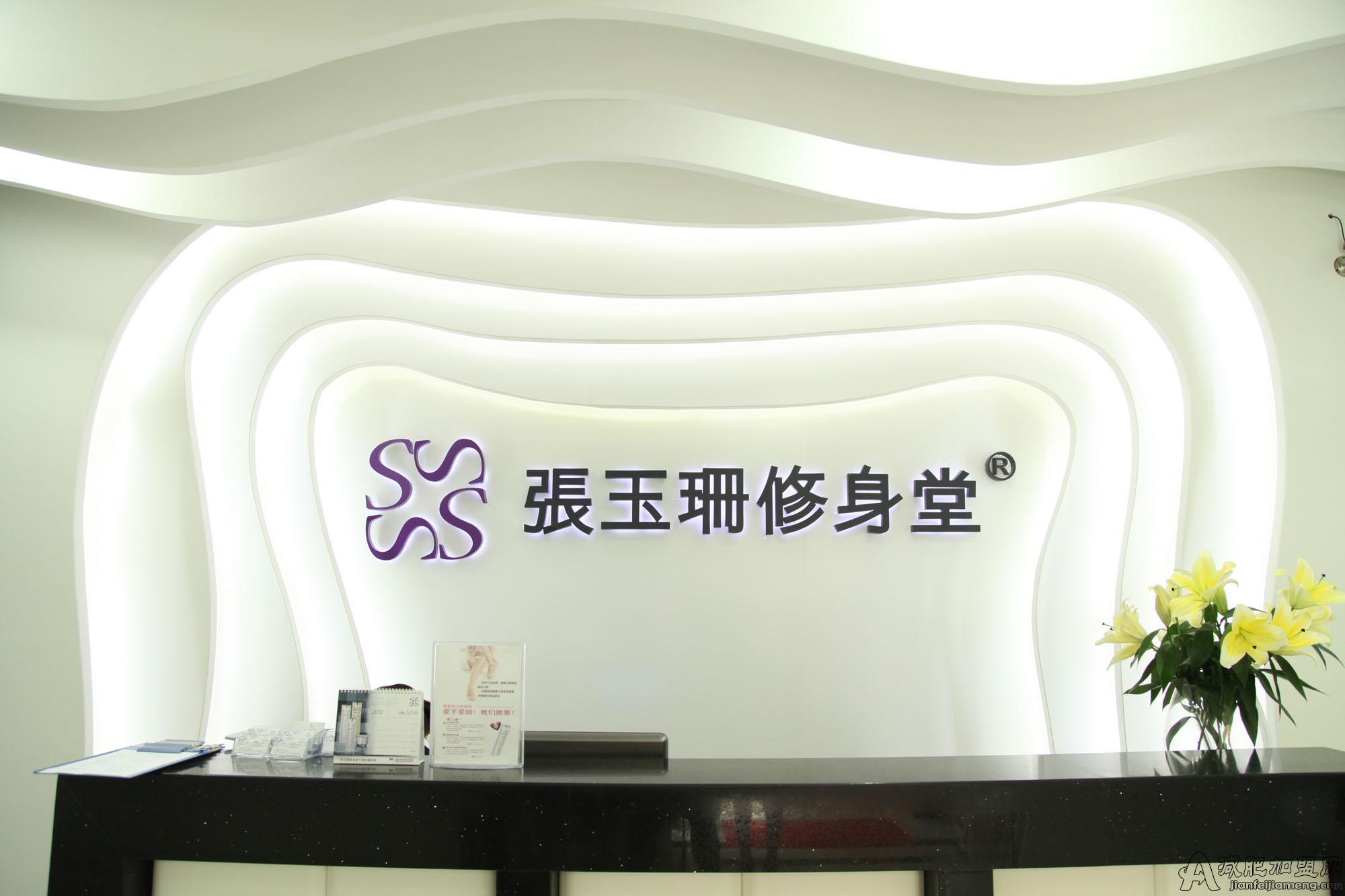 上海修身堂减肥咖啡