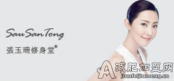 香港修身堂_佛山旗舰店