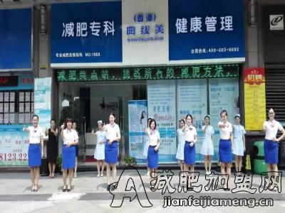 香港曲线美专业瘦身