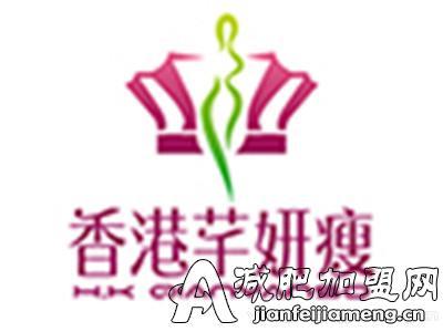香港芊妍瘦减肥加盟