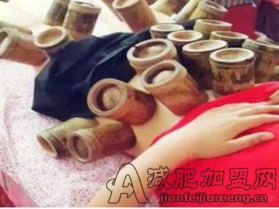 竹罐减肥加盟