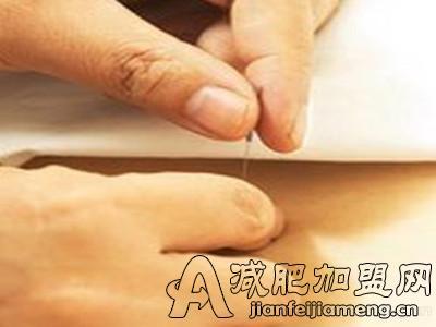 纤瘦针灸减肥加盟